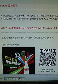 FIFA WORLD CUP ボトルTシャツは4週間後に発送